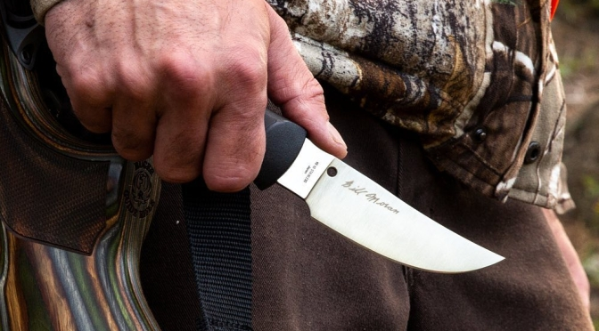 Outdoor Bıçak Mevzuatı